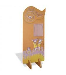 Totem Sagomato avana stampato